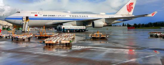 Radius of logistics - air transport