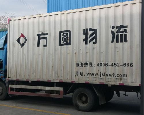 Radius of logistics - land transport